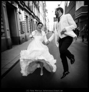 Bröllop ala Street